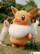 Inflatable Eevee Costume